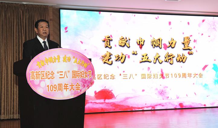 """高新�^�e�k""""��I巾�搅α� 建功五大行�印奔o念""""三八""""���H�D女�109周年大��"""