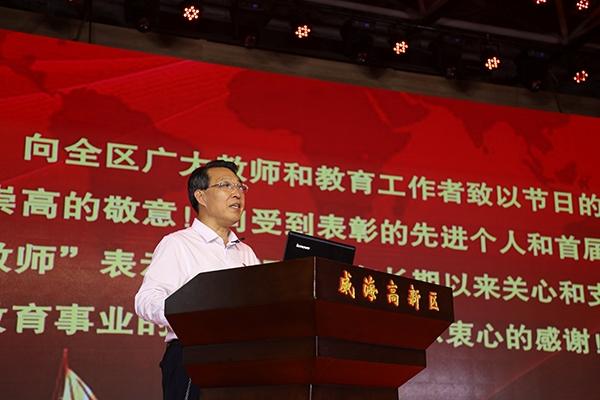 """高新区庆祝第35届教师节暨""""最美教师""""表彰大会举行"""